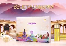 贝丽缇娜套盒系列