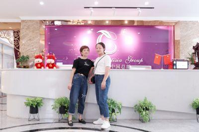 金秋9月,两大美女老板成功签约普丽缇莎品牌!