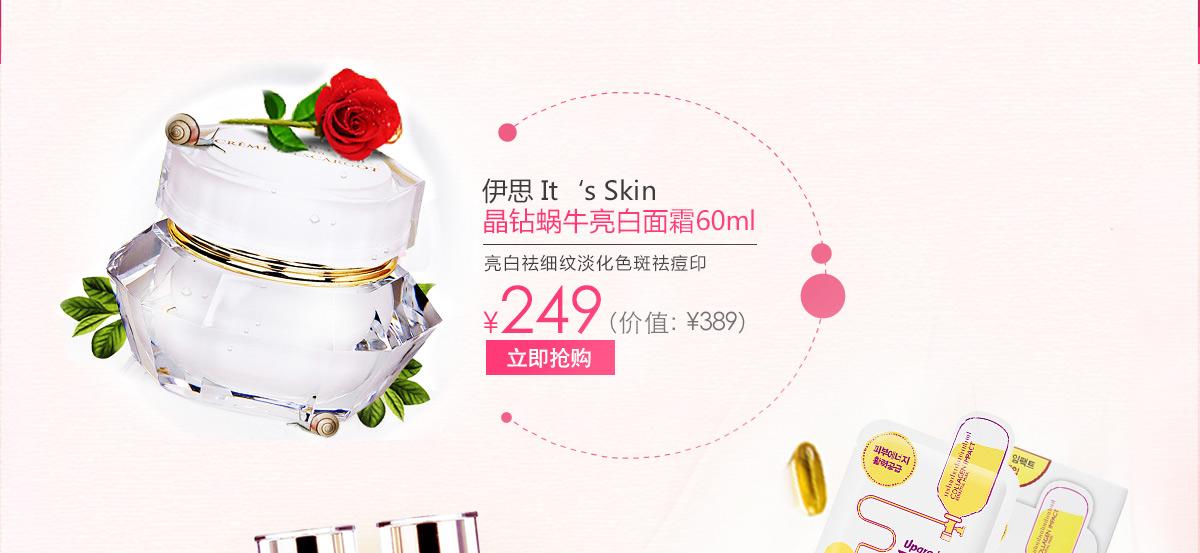 近些年韩剧风靡亚洲,看到剧中女主角一张张美貌无比的脸蛋,吹弹可破、水嫩光滑的肌肤,亲们是不是非常羡慕呢?其实不仅是韩剧在国内非常火爆,最近几年,韩国的化妆品也已经稳稳的占据了中国市场,下面普丽缇莎美容小编为各位盘点一下韩国化妆品排行榜,小编推荐的这几款备受国人青睐,不仅功效好,而且性价比十分高哦。    No.