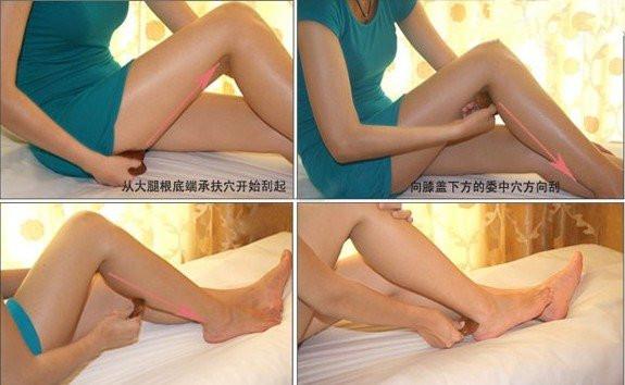 腿部怎么刮痧?瘦腿图解四步骤